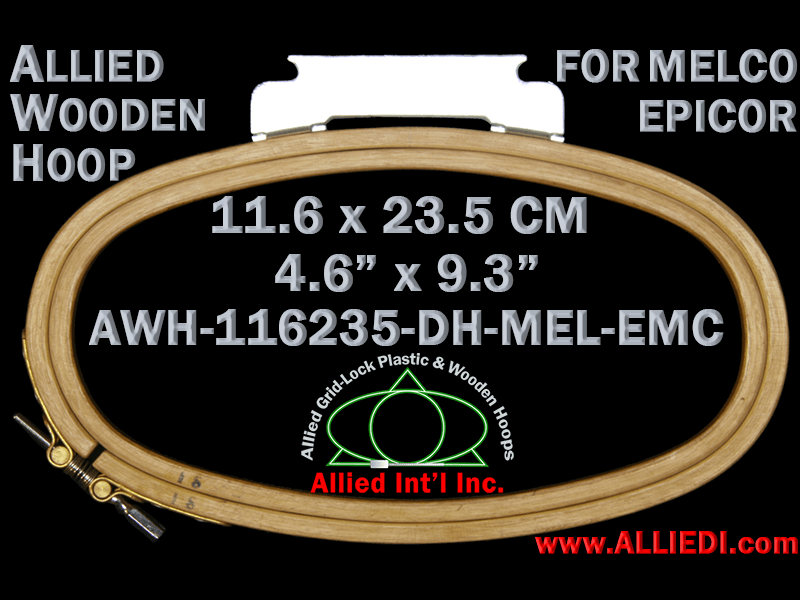 11.6 x 23.5 cm (4.6 x 9.3 inch) Oval Double Height Allied Wooden Embroidery Hoop, Double Height - Melco Epicor (EMC) Flat Table