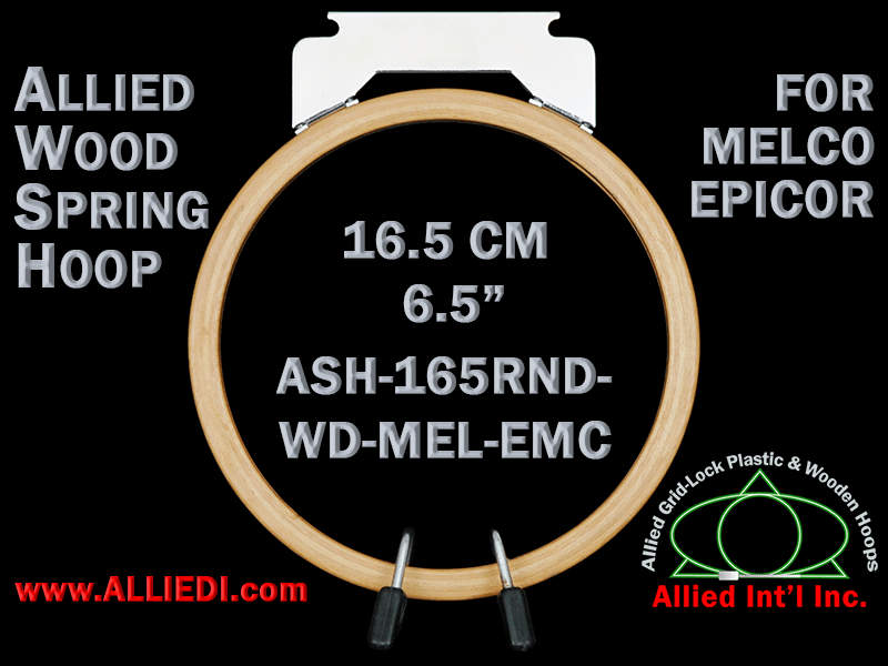 16.5 cm (6.5 inch) Round Single Height Allied Wooden Embroidery Hoop, Spring Load - Melco Epicor (EMC) Flat Table