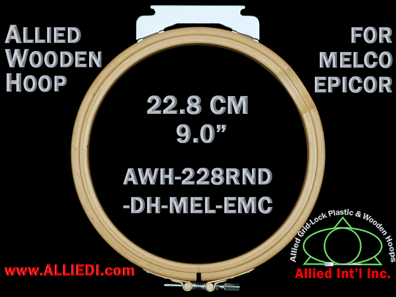 22.8 cm (9.0 inch) Round Double Height Allied Wooden Embroidery Hoop, Double Height - Melco Epicor (EMC) Flat Table