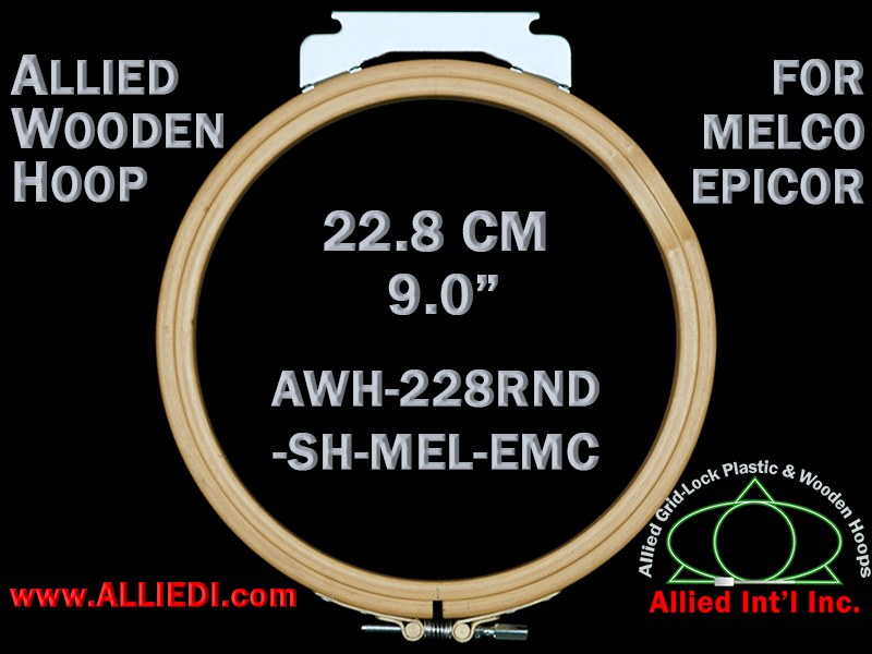 22.8 cm (9.0 inch) Round Single Height Allied Wooden Embroidery Hoop, Single Height - Melco Epicor (EMC) Flat Table