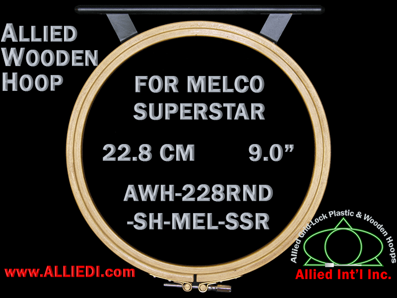 22.8 cm (9.0 inch) Round Allied Wooden Embroidery Hoop, Single Height - Melco Superstar (SSR) Flat Table