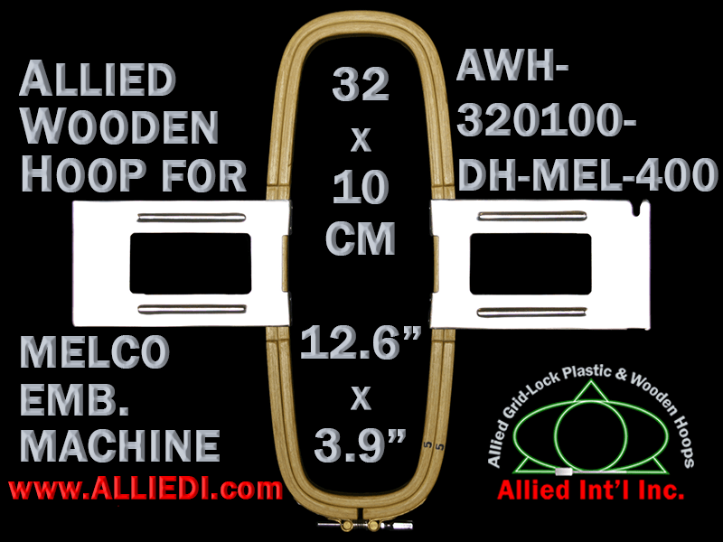 32.0 x 10.0 cm (12.6 x 3.9 inch) Rectangular Allied Wooden Embroidery Hoop, Double Height - Melco 400