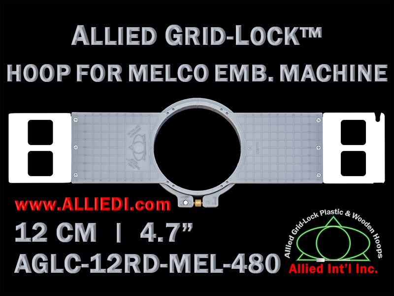 12 cm (4.7 inch) Round Allied Grid-Lock (New Design) Plastic Embroidery Hoop - Melco 480
