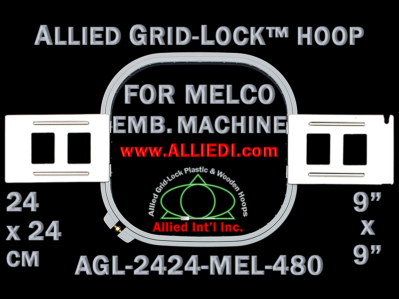 24 x 24 cm (9 x 9 inch) Square Allied Grid-Lock Plastic Embroidery Hoop - Melco 480