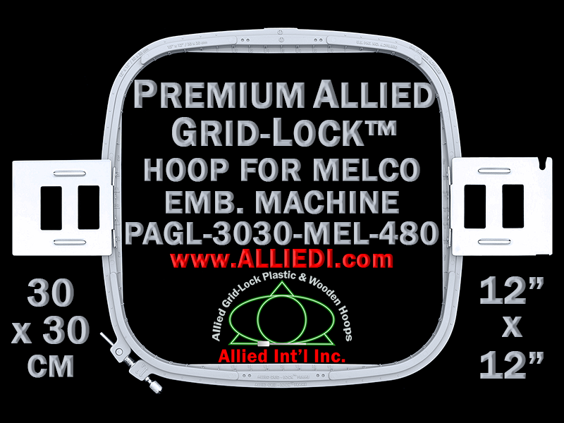 Melco 30 x 30 cm (12 x 12 inch) Square Premium Allied Grid-Lock Embroidery Hoop for 480 mm Sew Field / Arm Spacing