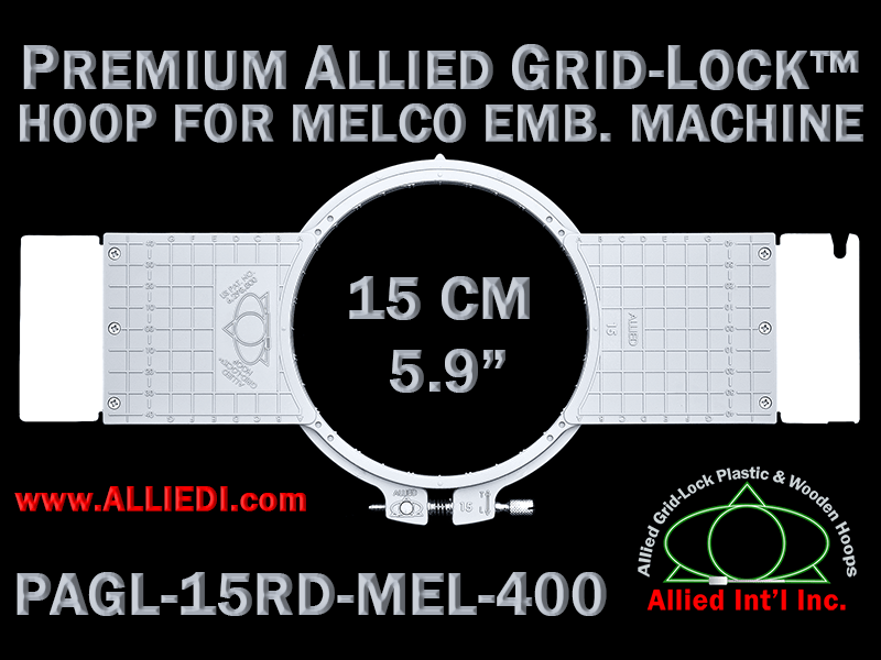 Melco 15 cm (5.9 inch) Round Premium Allied Grid-Lock Embroidery Hoop for 400 mm Sew Field / Arm Spacing