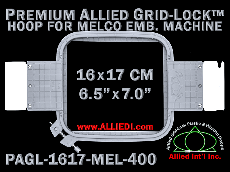 Melco 16 x 17 cm (6.5 x 7 inch) Rectangular Premium Allied Grid-Lock Embroidery Hoop for 400 mm Sew Field / Arm Spacing