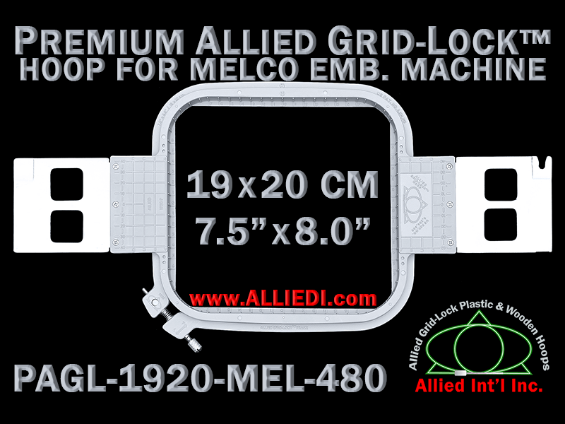 Melco 19 x 20 cm (7.5 x 8 inch) Rectangular Premium Allied Grid-Lock Embroidery Hoop for 480 mm Sew Field / Arm Spacing