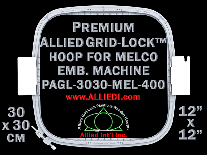 Melco 30 x 30 cm (12 x 12 inch) Square Premium Allied Grid-Lock Embroidery Hoop for 400 mm Sew Field / Arm Spacing