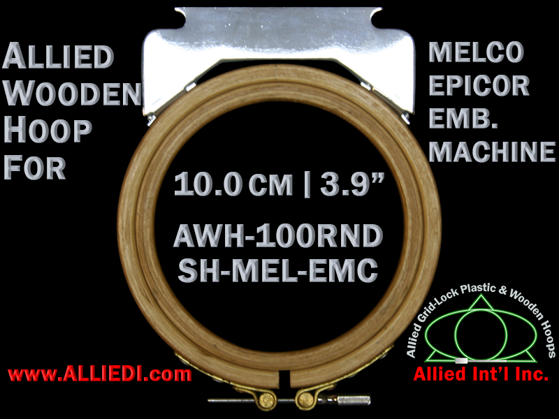 10.0 cm (3.9 inch) Round Single Height Allied Wooden Embroidery Hoop, Single Height - Melco Epicor (EMC) Flat Table