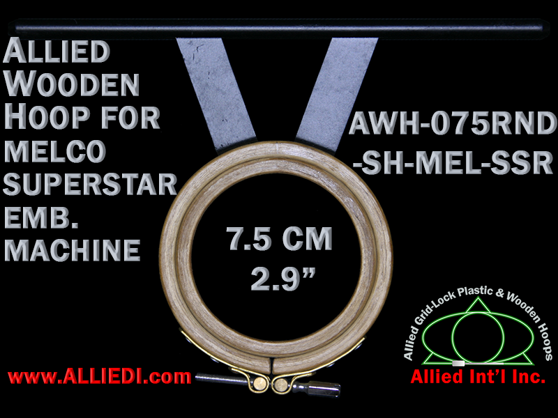 7.5 cm (2.9 inch) Round Allied Wooden Embroidery Hoop, Single Height - Melco Superstar (SSR) Flat Table