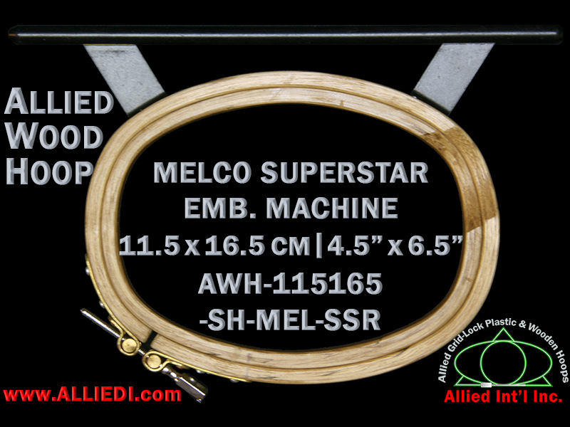 11.5 x 16.5 cm (4.5 x 6.5 inch) Oval Allied Wooden Embroidery Hoop, Single Height - Melco Superstar (SSR) Flat Table