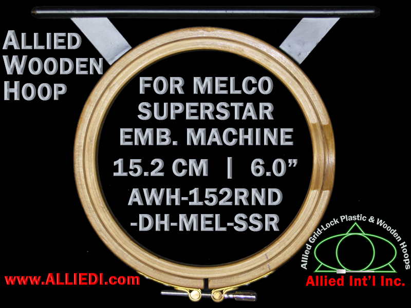 15.2 cm (6.0 inch) Round Allied Wooden Embroidery Hoop, Double Height - Melco Superstar (SSR) Flat Table