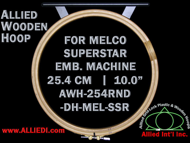 25.2 cm (10.0 inch) Round Allied Wooden Embroidery Hoop, Double Height - Melco Superstar (SSR) Flat Table