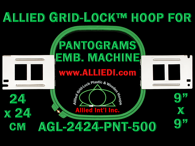 24 x 24 cm (9 x 9 inch) Square Allied Grid-Lock Plastic Embroidery Hoop - Pantograms 500