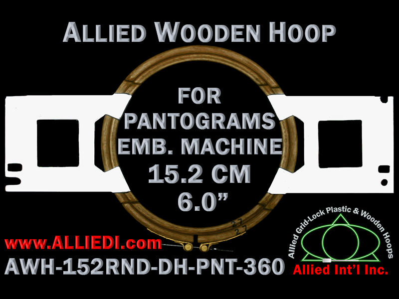15.2 cm (6.0 inch) Round Allied Wooden Embroidery Hoop, Double Height - Pantograms 360