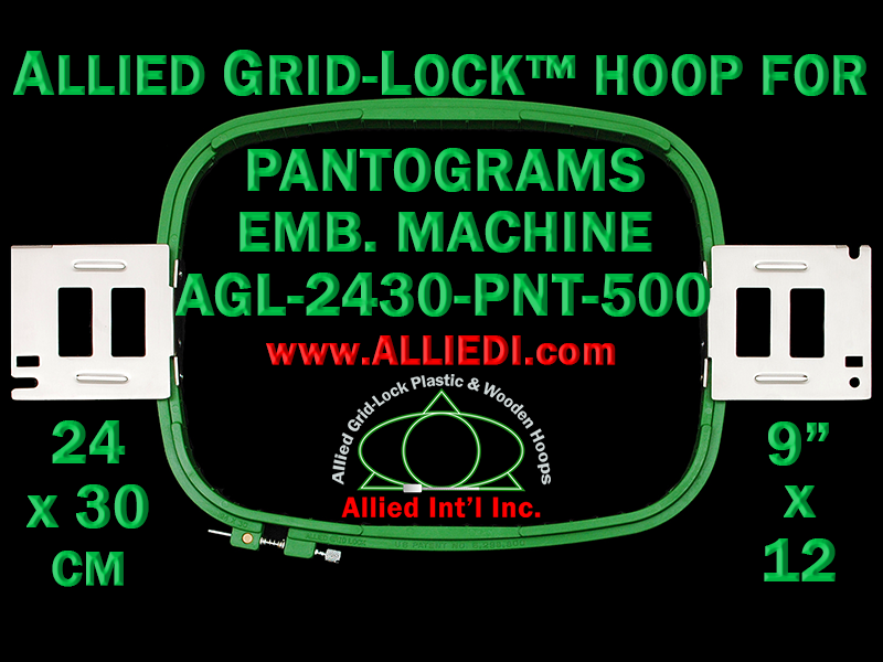 24 x 30 cm (9 x 12 inch) Rectangular Allied Grid-Lock Plastic Embroidery Hoop - Pantograms 500