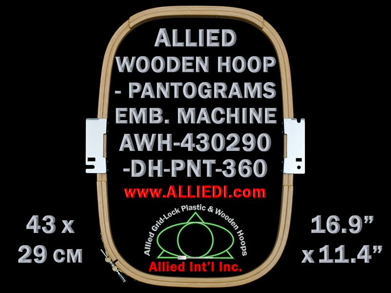 43.0 x 29.0 cm (16.9 x 11.4 inch) Rectangular Allied Wooden Embroidery Hoop, Double Height - Pantograms 360