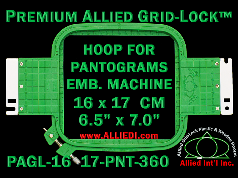 16 x 17 cm (6.5 x 7 inch) Rectangular Premium Allied Grid-Lock Plastic Embroidery Hoop - Pantograms 360