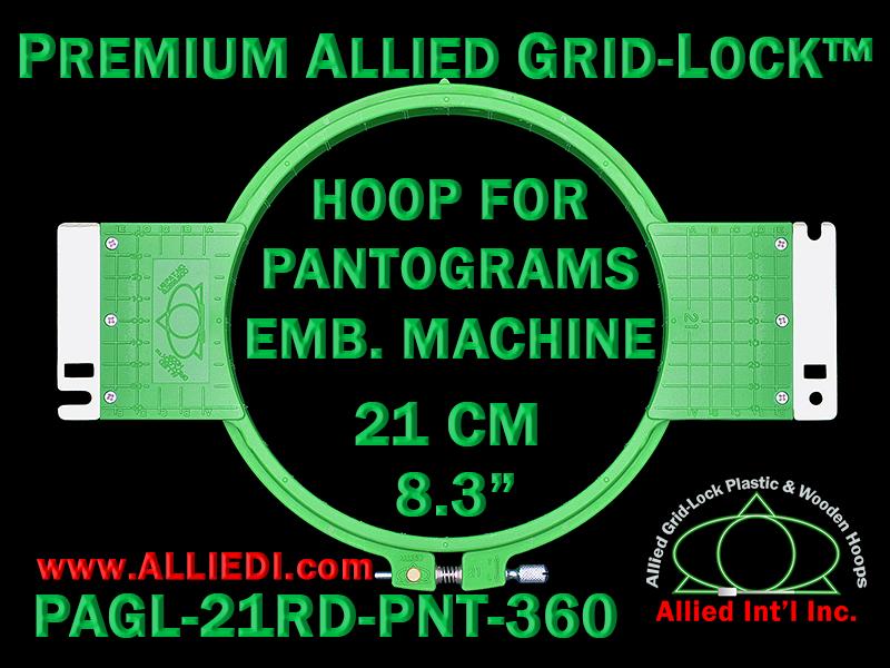 21 cm (8.3 inch) Round Premium Allied Grid-Lock Plastic Embroidery Hoop - Pantograms 360