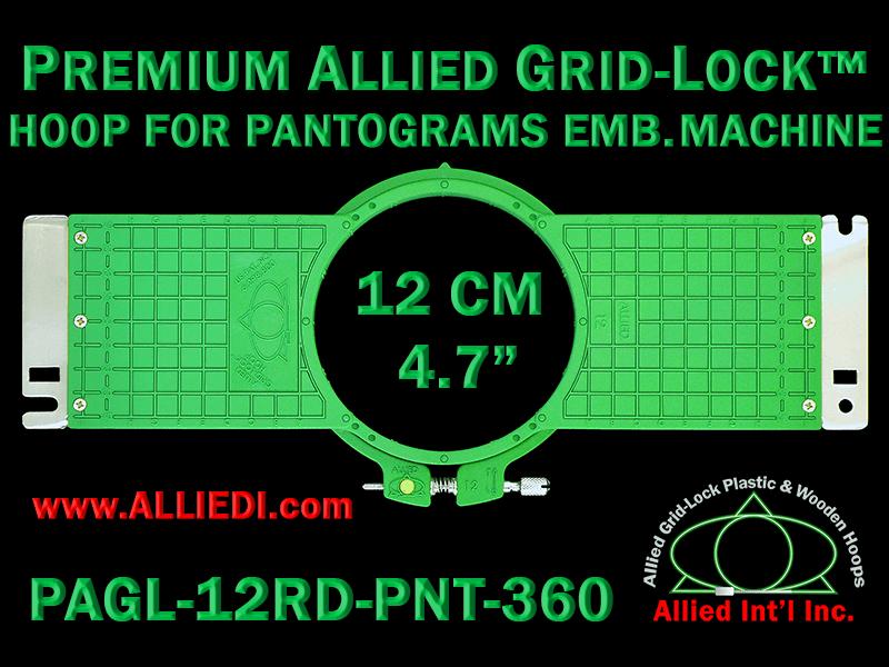 12 cm (4.7 inch) Round Premium Allied Grid-Lock Plastic Embroidery Hoop - Pantograms 360