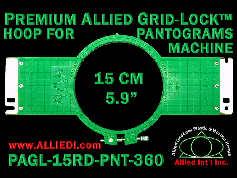 15 cm (5.9 inch) Round Premium Allied Grid-Lock Plastic Embroidery Hoop - Pantograms 360