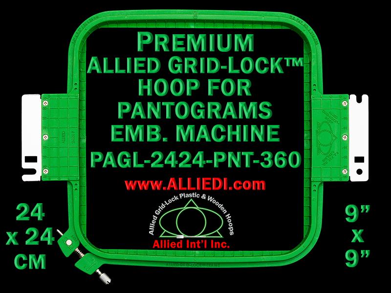 24 x 24 cm (9 x 9 inch) Square Premium Allied Grid-Lock Plastic Embroidery Hoop - Pantograms 360