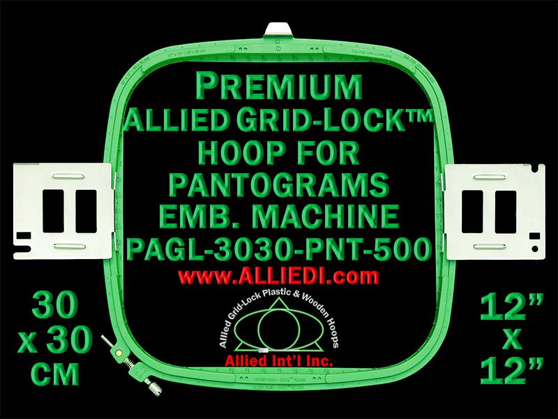 30 x 30 cm (12 x 12 inch) Square Premium Allied Grid-Lock Plastic Embroidery Hoop - Pantograms 500