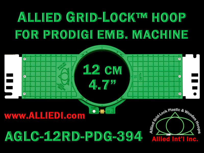 12 cm (4.7 inch) Round Allied Grid-Lock (New Design) Plastic Embroidery Hoop - Prodigi 394