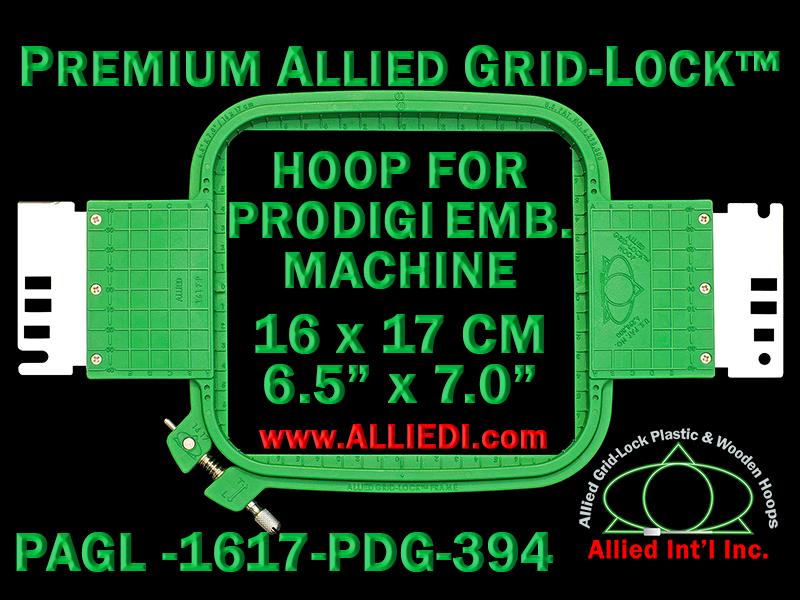 16 x 17 cm (6.5 x 7 inch) Rectangular Premium Allied Grid-Lock Plastic Embroidery Hoop - Prodigi 394