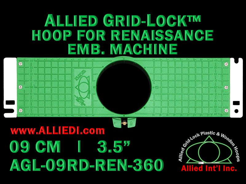 9 cm (3.5 inch) Round Allied Grid-Lock Plastic Embroidery Hoop - Renaissance 360