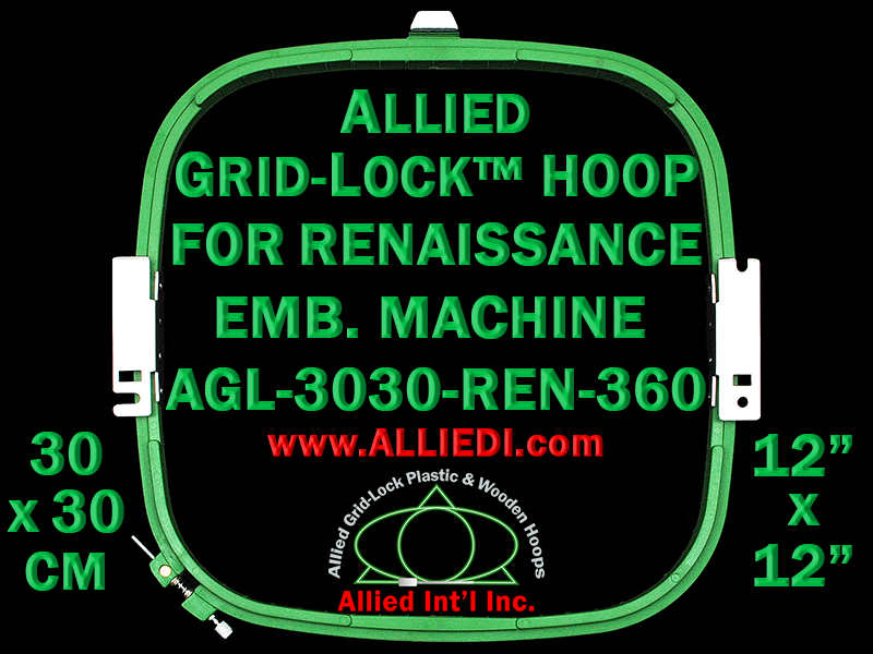 30 x 30 cm (12 x 12 inch) Square Allied Grid-Lock Plastic Embroidery Hoop - Renaissance 360 - Allied May Substitute this with Premium Version Hoop