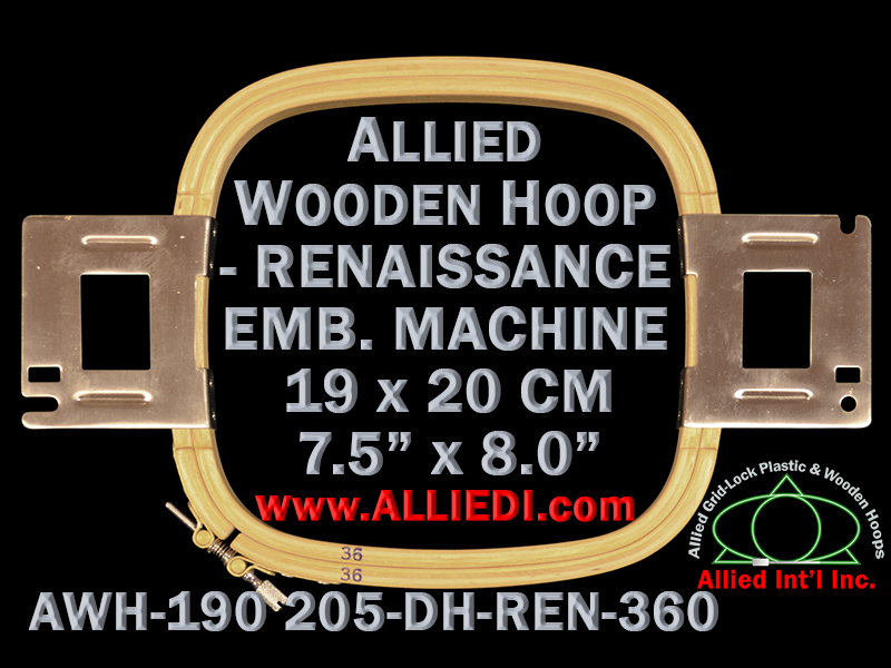 19.0 x 20.5 cm (7.5 x 8.1 inch) Rectangular Allied Wooden Embroidery Hoop, Double Height - Renaissance 360