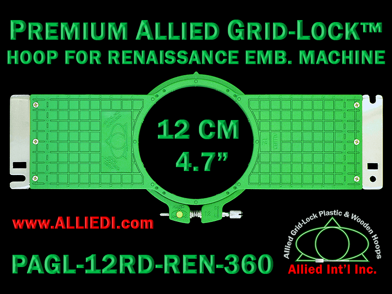 12 cm (4.7 inch) Round Premium Allied Grid-Lock Plastic Embroidery Hoop - Renaissance 360