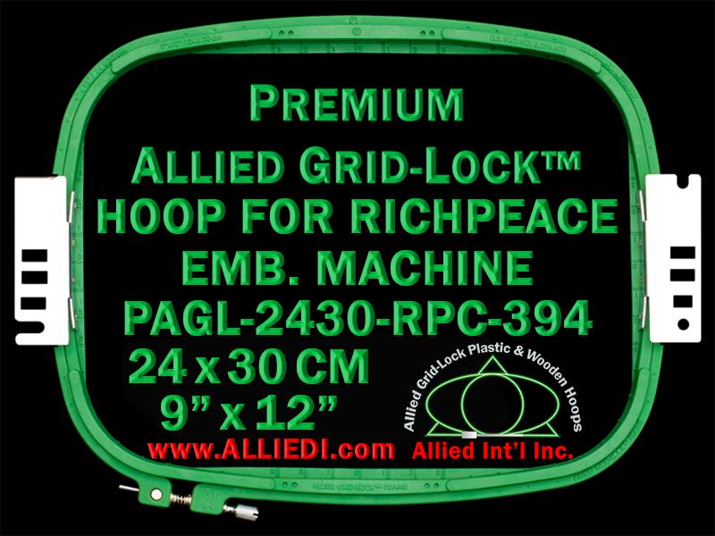 24 x 30 cm (9 x 12 inch) Rectangular Premium Allied Grid-Lock Plastic Embroidery Hoop - Richpeace 394