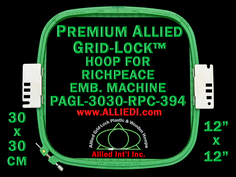 30 x 30 cm (12 x 12 inch) Square Premium Allied Grid-Lock Plastic Embroidery Hoop - Richpeace 394