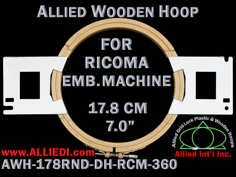17.8 cm (7.0 inch) Round Allied Wooden Embroidery Hoop, Double Height - Ricoma 360