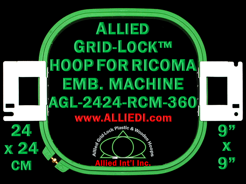 24 x 24 cm (9 x 9 inch) Square Allied Grid-Lock Plastic Embroidery Hoop - Ricoma 360