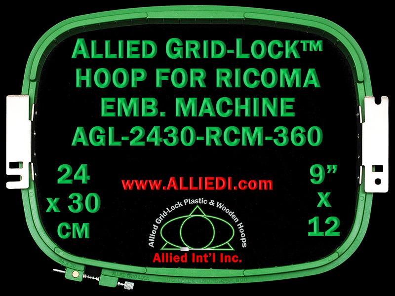 24 x 30 cm (9 x 12 inch) Rectangular Allied Grid-Lock Plastic Embroidery Hoop - Ricoma 360
