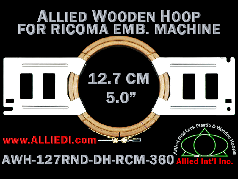 12.7 cm (5.0 inch) Round Allied Wooden Embroidery Hoop, Double Height - Ricoma 360