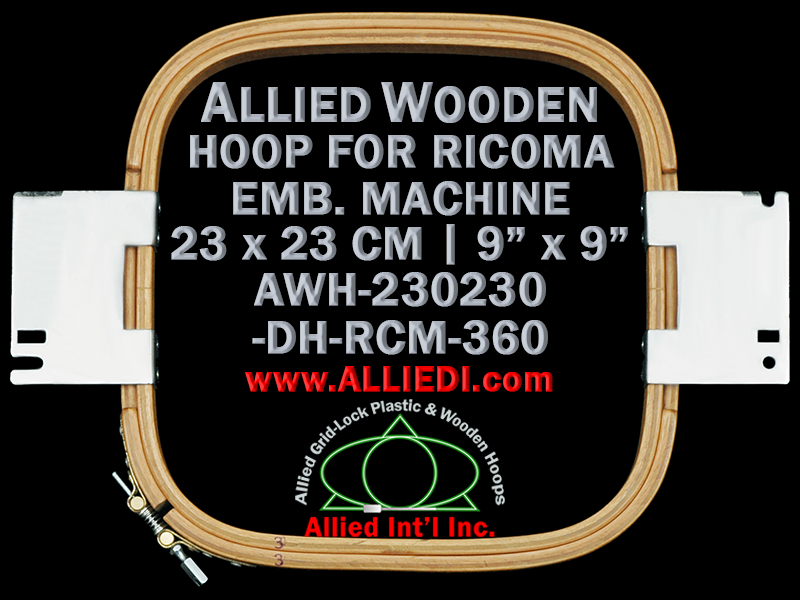 23.0 x 23.0 cm (9.0 x 9.0 inch) Rectangular Allied Wooden Embroidery Hoop, Double Height - Ricoma 360