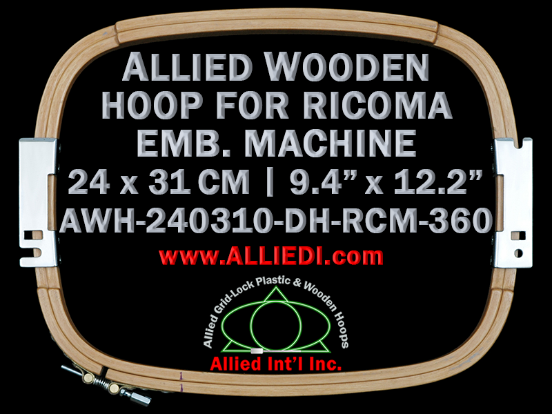 24.0 x 31.0 cm (9.4 x 12.2 inch) Rectangular Allied Wooden Embroidery Hoop, Double Height - Ricoma 360