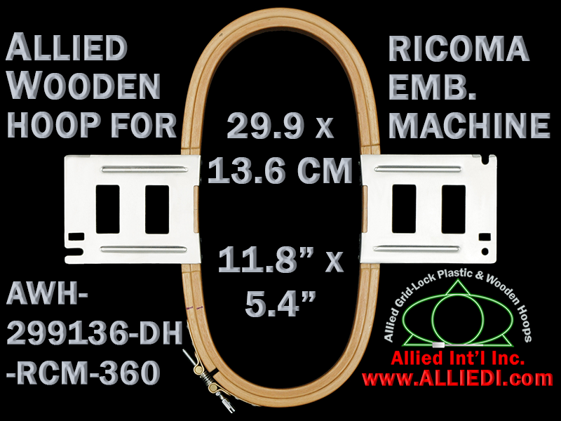 29.9 x 13.6 cm (11.8 x 5.3 inch) Rectangular Allied Wooden Embroidery Hoop, Double Height - Ricoma 360