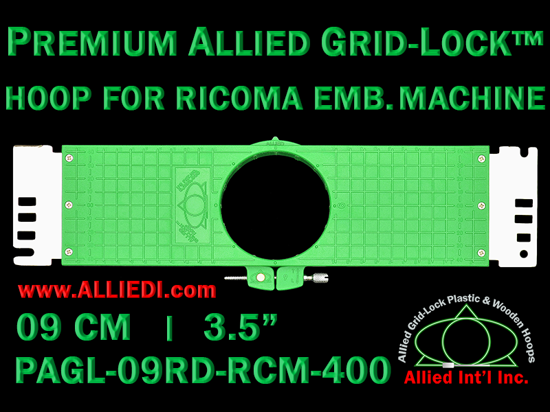 9 cm (3.5 inch) Round Premium Allied Grid-Lock Plastic Embroidery Hoop - Ricoma 400