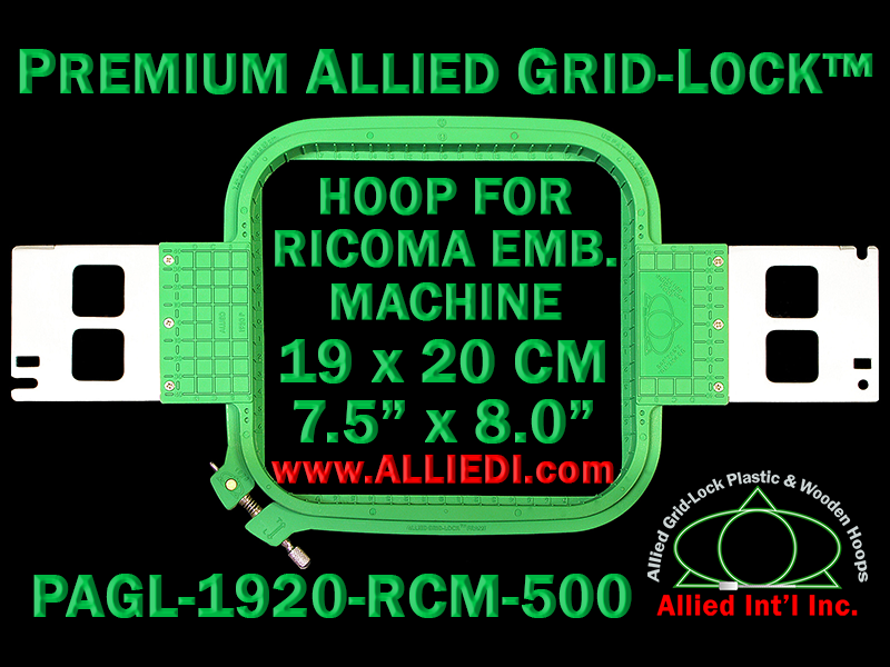 19 x 20 cm (7.5 x 8 inch) Rectangular Premium Allied Grid-Lock Plastic Embroidery Hoop - Ricoma 500