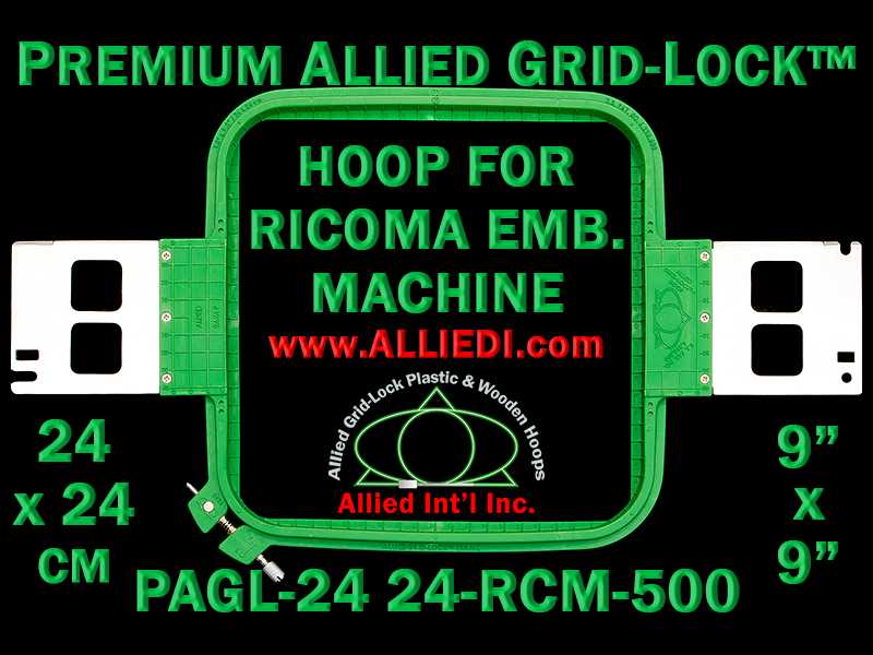 24 x 24 cm (9 x 9 inch) Square Premium Allied Grid-Lock Plastic Embroidery Hoop - Ricoma 500