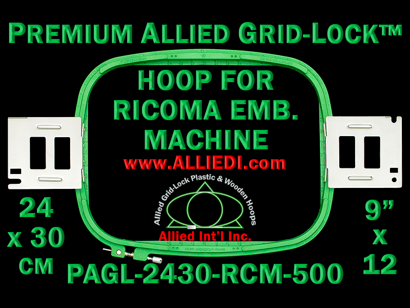 24 x 30 cm (9 x 12 inch) Rectangular Premium Allied Grid-Lock Plastic Embroidery Hoop - Ricoma 500
