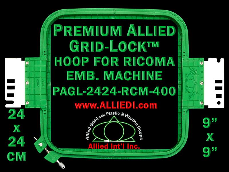 24 x 24 cm (9 x 9 inch) Square Premium Allied Grid-Lock Plastic Embroidery Hoop - Ricoma 400