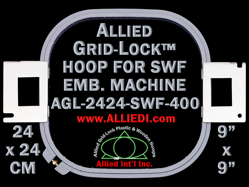 24 x 24 cm (9 x 9 inch) Square Allied Grid-Lock Plastic Embroidery Hoop - SWF 400