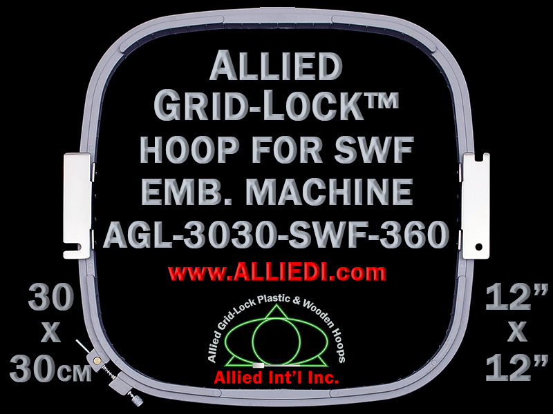 30 x 30 cm (12 x 12 inch) Square Allied Grid-Lock Plastic Embroidery Hoop - SWF 360 - Allied May Substitute this with Premium Version Hoop